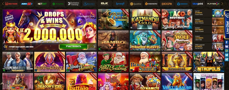 Арго казино игровые автоматы