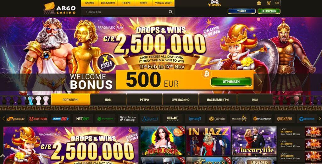 Арго казино официальный сайт