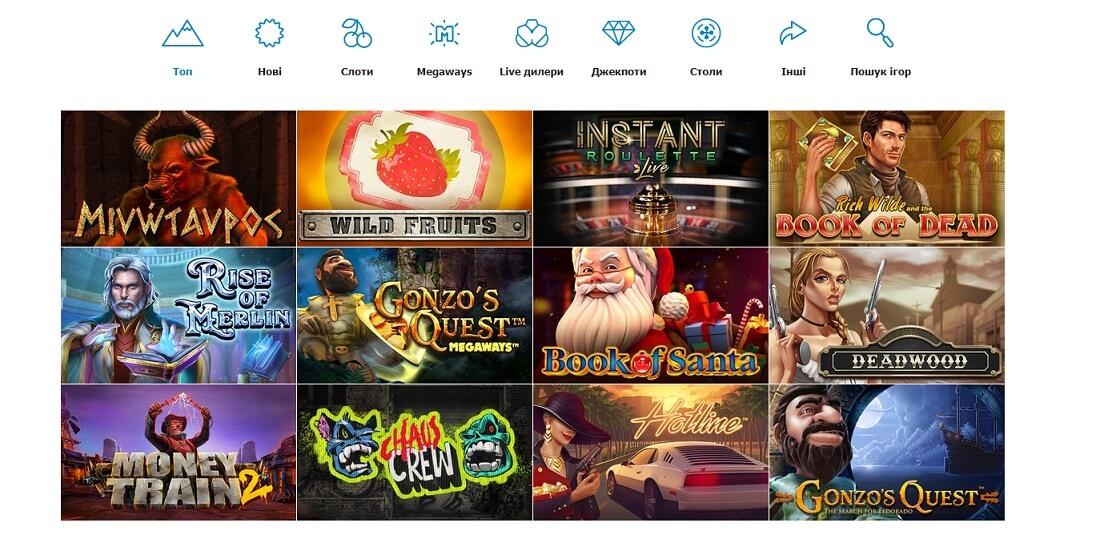 casino x игровые автоматы