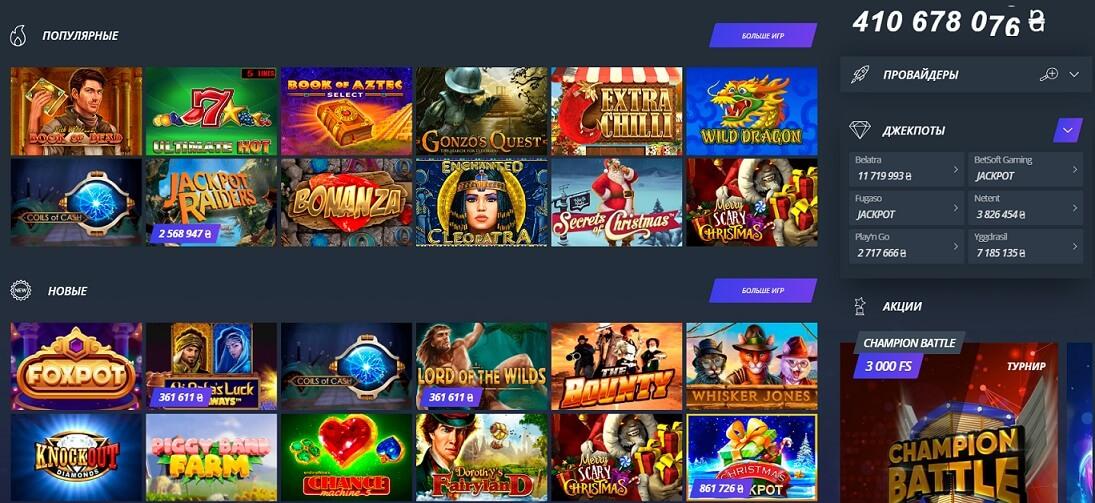 Джет казино игровые автоматы