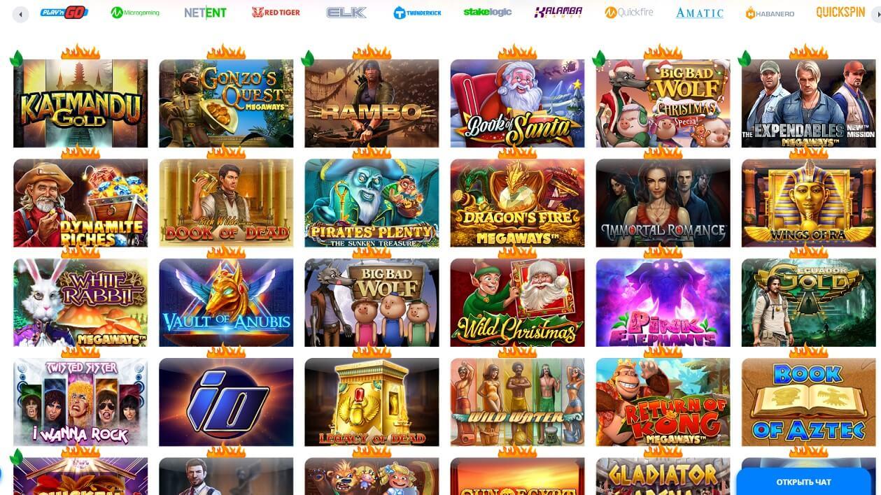 Ego казино ігрові автомати