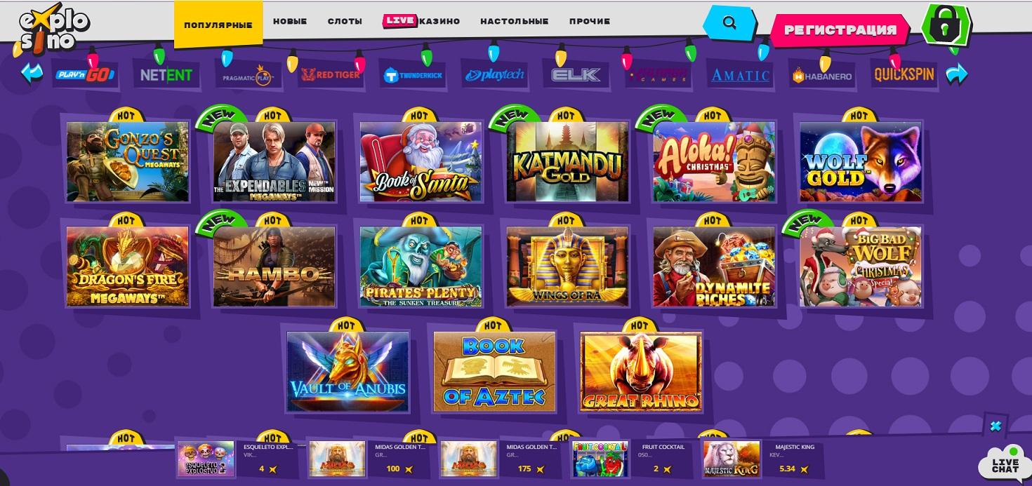 Explosino казино ігрові автомати