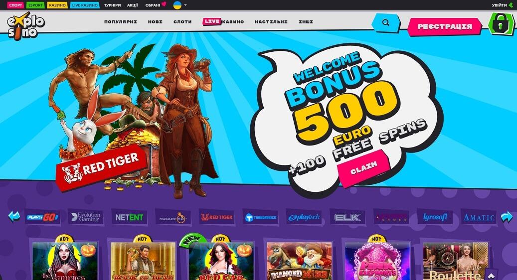 Explosino казино офіційний сайт
