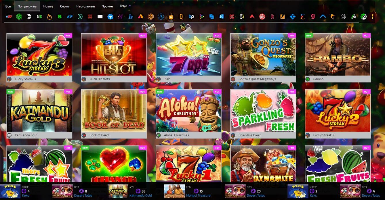 Иви казино игровые автоматы