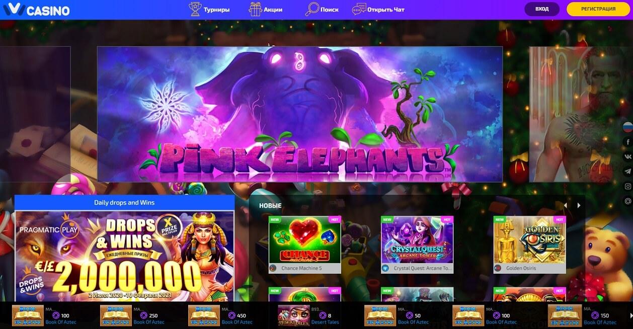Іві казино офіційний сайт