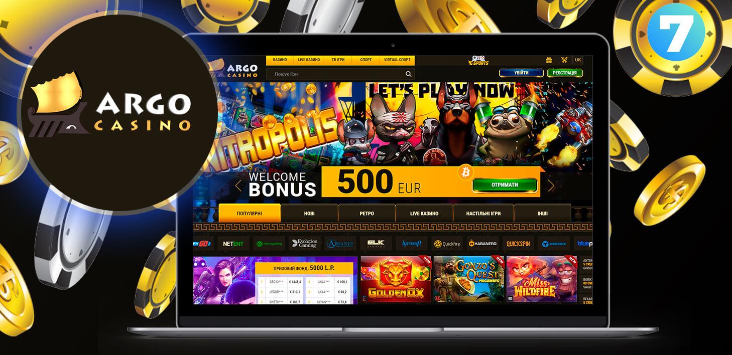 Сайт Argo Casino - бонусы