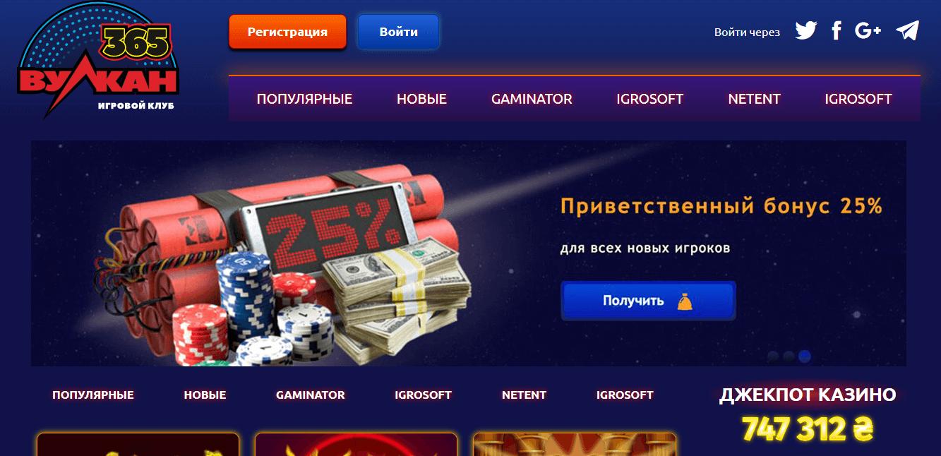 Официальный сайт 365