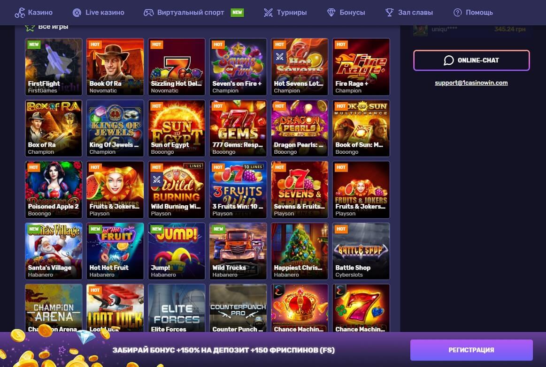Первое казино игровые автоматы