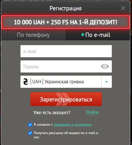 Реєстрація в Пін Ап
