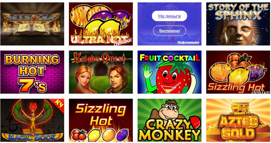 SlotClub ігри