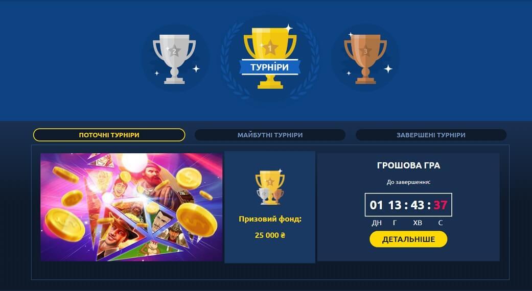 Золотой кубок турниры