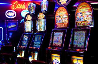 Что такое слоты в казино (1)