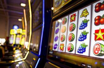 игровые автоматы бесплатно в онлайн казино