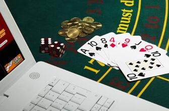 Существуют ли лимиты по ставкам в разных казино