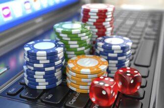 верификация онлайн казино