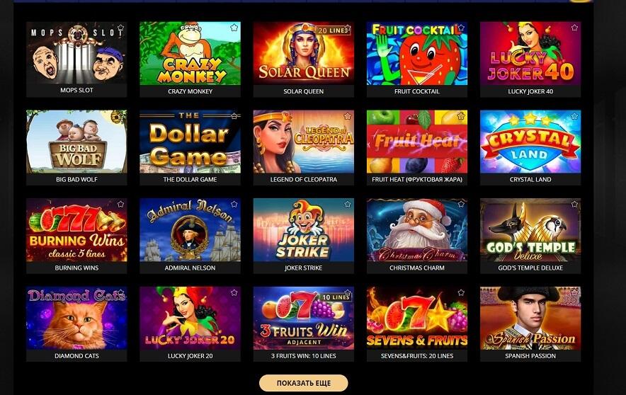 Ігрові автомати Мопс казино
