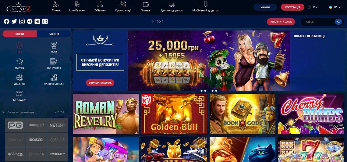 Casino Z офіційний сайт