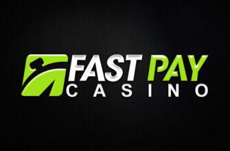 Fastpay Casino логотип