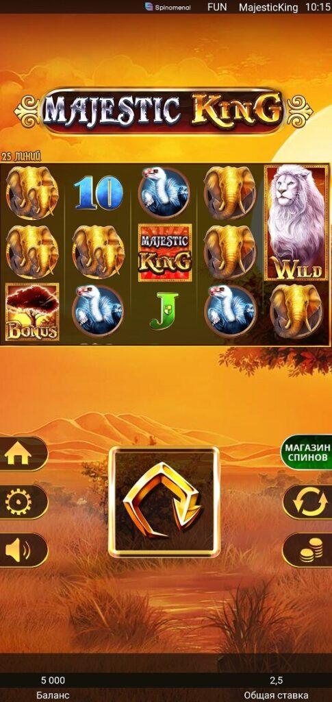 гра в мобільній версії bob casino