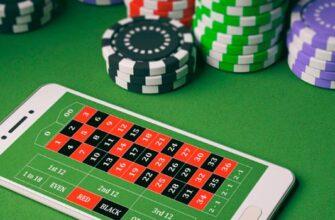 как получить лицензию казино