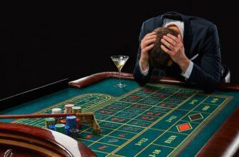 как удалить аккаунт в онлайн казино