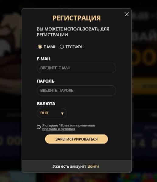mops casino реєстрація