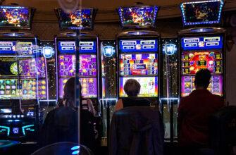 промокоды в онлайн-казино