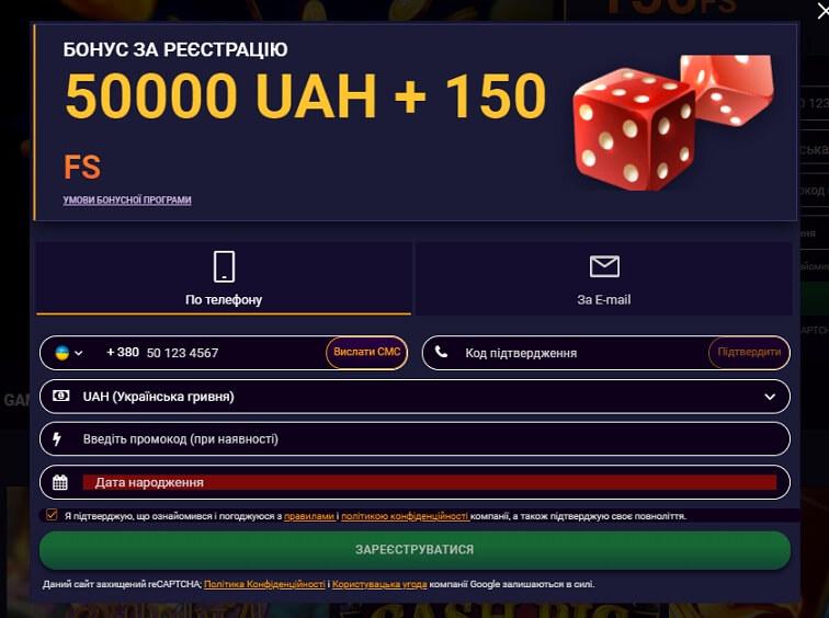 Реєстрація в казино JVSpin