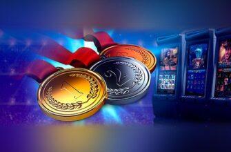 турниры в онлайн казино