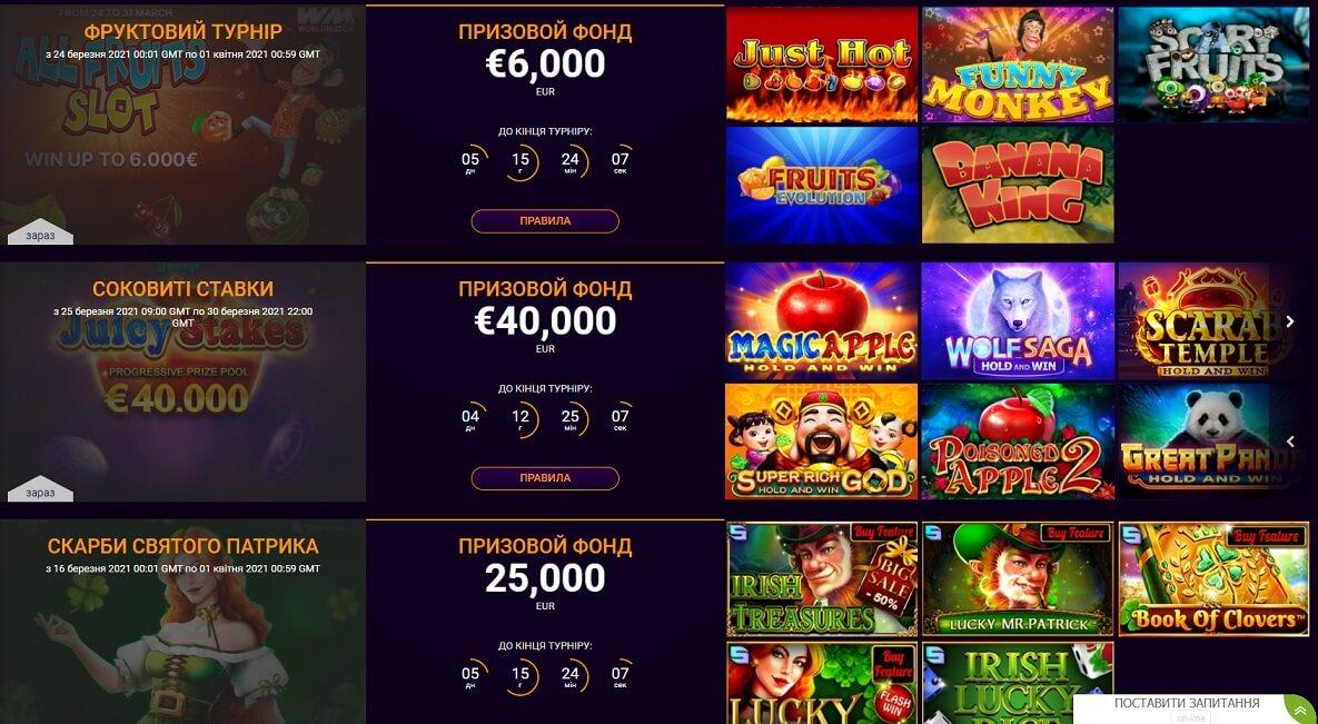 Турніри в онлайн казино JVSpin