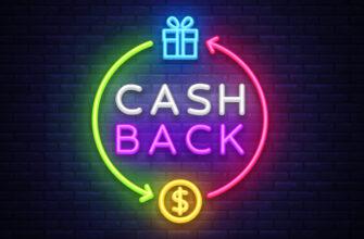 Кэшбэк в онлайн казино
