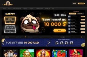 Мопс казино офіційний сайт