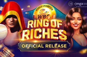 WBC Ring of Riches от BGaming